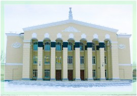 Efremov House of Arts for Children, Novosibirsk, Russia